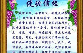 揭发河南方城教霸:张蒙恩(陈鸽)